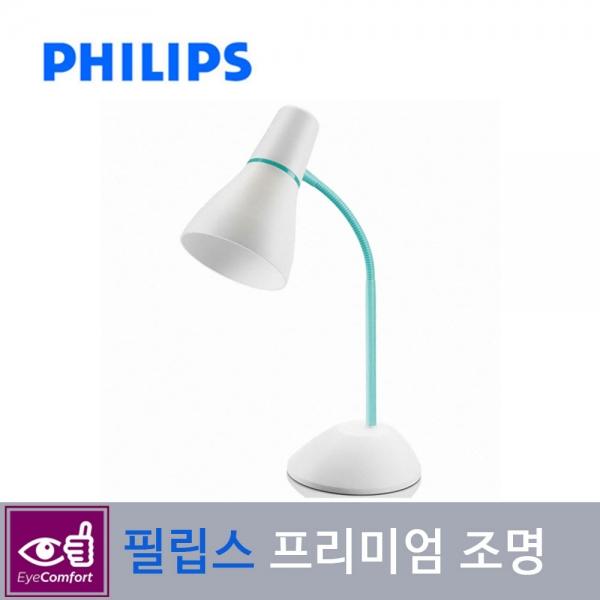 필립스 71567 피어 스탠드 그린 램프별도