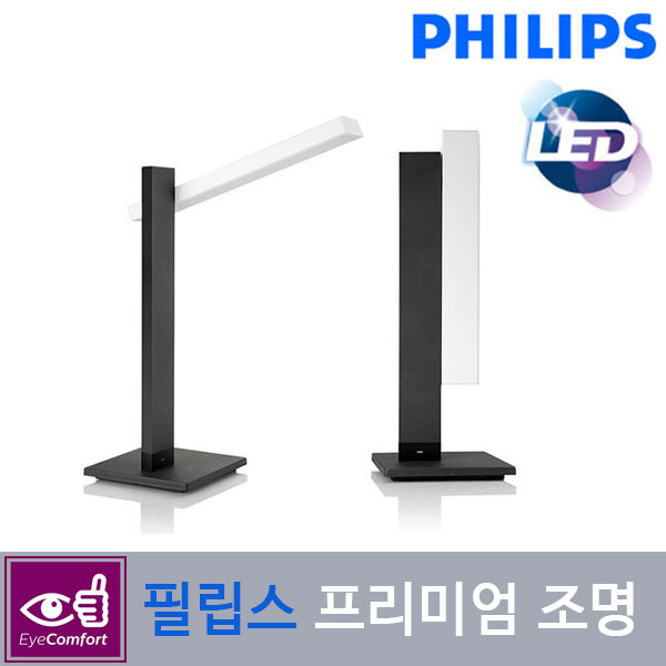 필립스 58083 피아노 테이블 스탠드 LED 12W