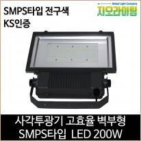지오라이팅 사각투광기 벽부형 SMPS LED 200W 전구색