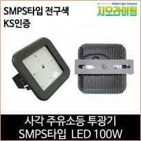 지오라이팅 사각주유소등 투광기 SMPS LED100W 전구색