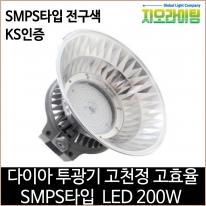 지오라이팅 다이아 투광기 SMPS LED 200W 전구색