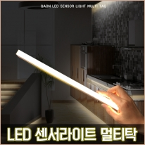멀티탁 무선 LED 센서등 바 타입 건전지 사용 전구