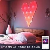 나노리프 오로라 리듬에디션 키트 LED 스마트조명 IoT