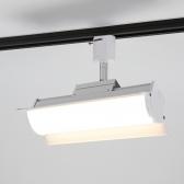 리온 사각 레일 투광기 화이트 LED 35W 전구색 레일형