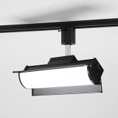 리온 사각 레일 투광기 블랙 LED 35W 주광색 레일형