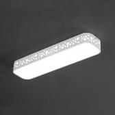 라리앙 산소방울 LED 25W 주방등 주광색 조명