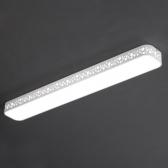라리앙 산소방울 LED 50W 주방등 주광색 조명