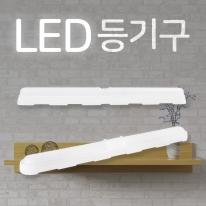 T_100086 LED등기구 모음전