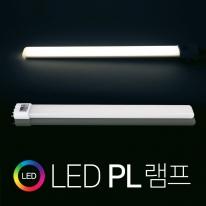T_101395 LED PL램프 모음전