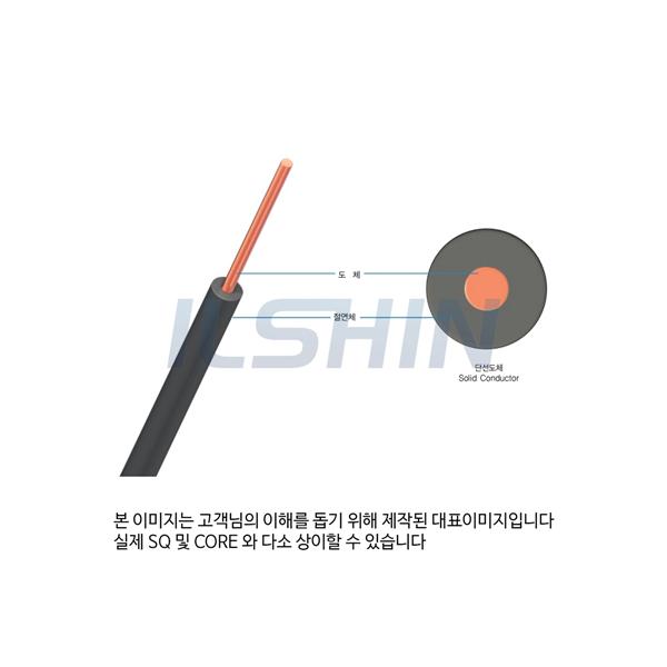 S_111222 HIV 1.78MM 2.5SQ 300M 흑색 롤단위판매