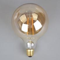LED COB C-design G125 5W 117005