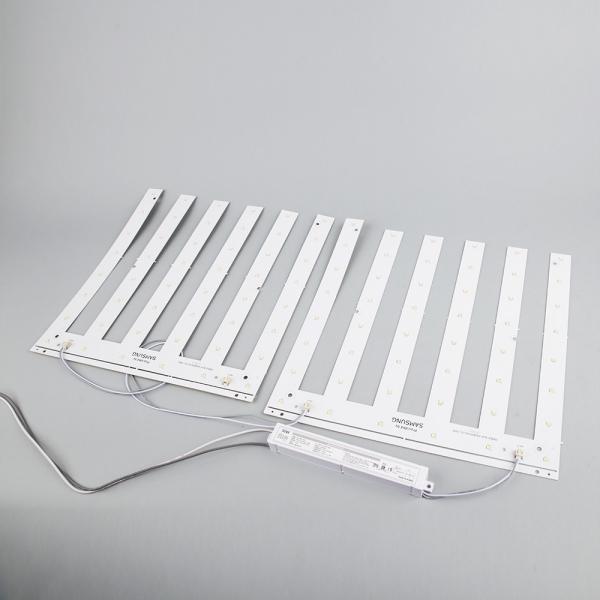 BOB LED모듈 리폼세트 바리솔셀 더블 118556
