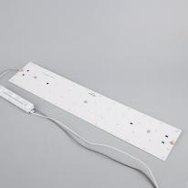 BOB LED모듈 리폼세트 자석 콤비거실용 싱글 118563