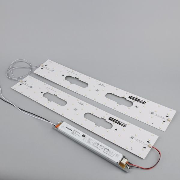 필립스smps LED모듈리폼세트 자석 거실등용더블118570