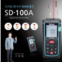신콘] SD-100A 레이저거리측정기 (100m)
