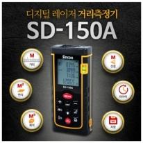 신콘] SD-150A 레이저거리측정기 (150m)