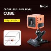 신콘] CUBE 크로스라인레이저(2V1H,15mW)