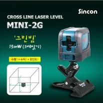 신콘]MINI-2G 미니라인레이져(1V1H,15mW,LD그린:영하20℃사용