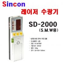 신콘]SD-2000 라인체크용디텍터/수광기(5mW용)