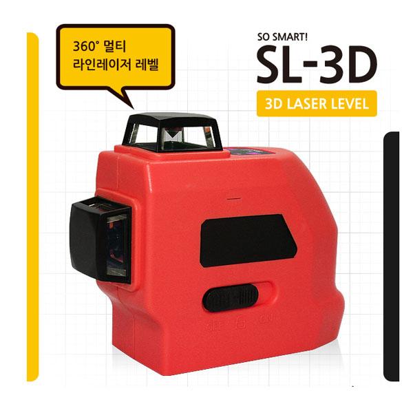 신콘]SL-3D 라인레이저(4V4H1D.20mW)