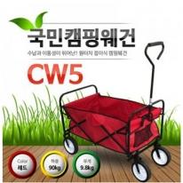 툴콘]CW5 캠핑웨건(하중90kg/중량9.8kg/대형주머니앞뒤/800×500×300)