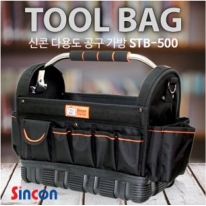 툴콘]STB-500 툴백(사이즈:540*270*370H)