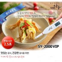 툴콘]SY-2000VSP 기미상궁 염도계