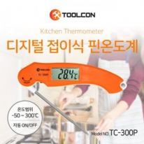 툴콘]TC-300P 디지털핀온도계 - 접이식
