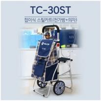 툴콘 TC-30ST 접이식 스틸카트 (천가방+의자)