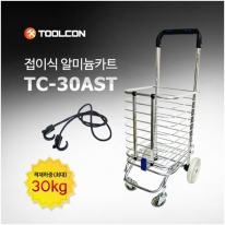 툴콘 TC-30AST 접이식 알루미늄카트 (30kg)