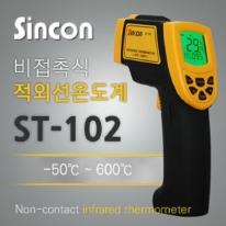 레이저로 온도를 측정하는 비 접촉 적외선 온도계 ST-102 9V배터리 1개 포함