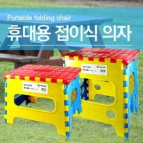 툴콘 간편하게 펼쳐서 앉는 휴대용 접이식 의자 FS-S1