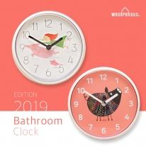 우드로하우스 피기 욕실시계 화장실 디자인 방수시계 6종/택1