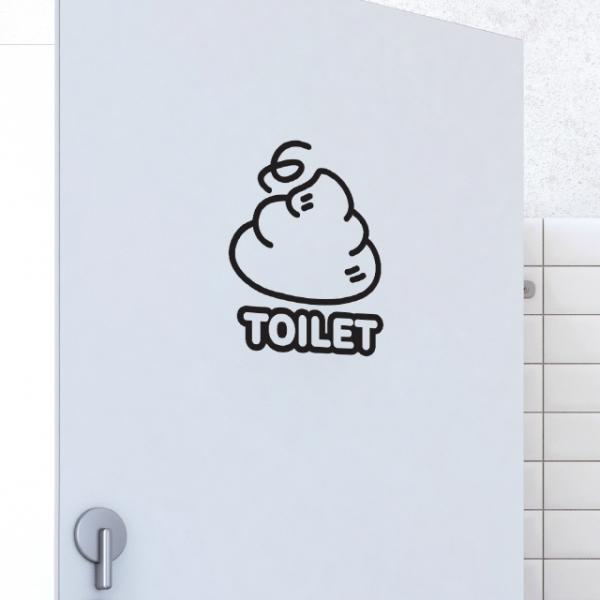 화장실 포인트 스티커 응아응아