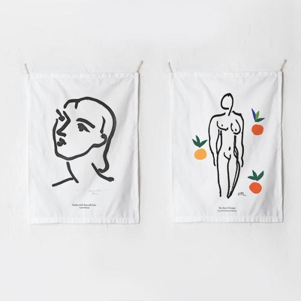 패브릭 포스터 태피스트리 가리개 커튼 2장 세트 나디아 -뉴오스오렌지