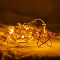 인테리어 조명 로즈골드 별 와이어 전구