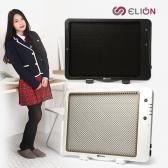 엘리온 EU-2 개인용 원적외선 전기히터/데스크히터/발난로