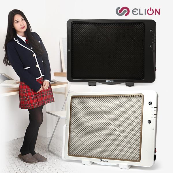 엘리온 EU-2 개인용 원적외선 전기히터