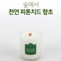 [숲에서] 천연 피톤치드 향초 120g