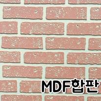 이지브릭 소(인테리어 벽돌합판) - 적벽돌
