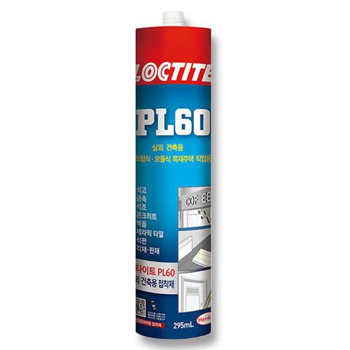 록타이트 헨켈 PL60 실리콘 (295ml)