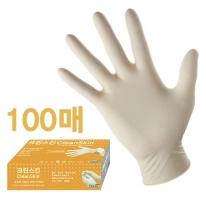 크린스킨 라텍스 일회용고무장갑 (100매)