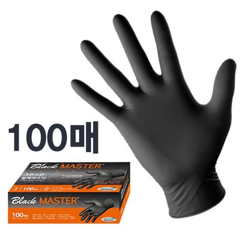 크린스킨 블랙마스터 일회용고무장갑 (100매)