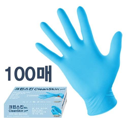 크린스킨 센스 일회용고무장갑 (100매)