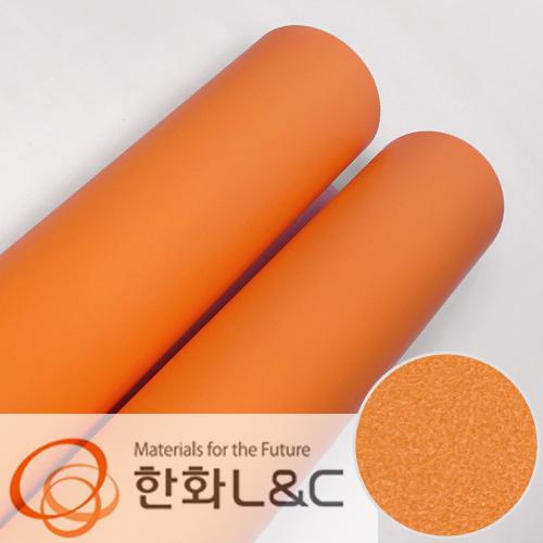 한화인테리어필름 - S169 <br> 오렌지 주황색 솔리드 단색 시트지 / 가구 · 싱크대 · 현관문