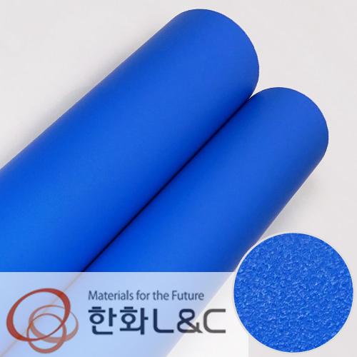 한화인테리어필름 - S173 <br> 블루 파란색 솔리드 단색 시트지 / 가구 · 싱크대 · 현관문