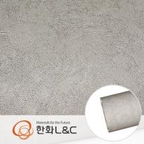 한화인테리어필름 - NS703  노출콘크리트 스톤 시트지 / 아트월 · 포인트 · 현관문