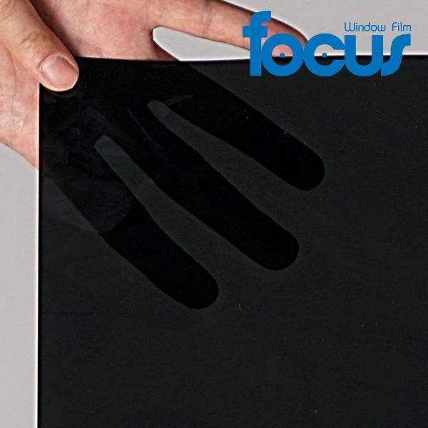 유리 창문시트지 쏠라필름 블랙0.5 DBK05