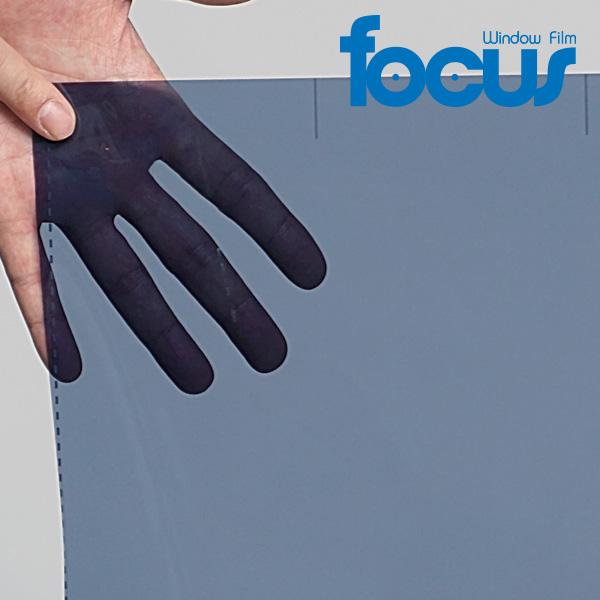 유리 창문시트지 쏠라필름 블루35 DBU35