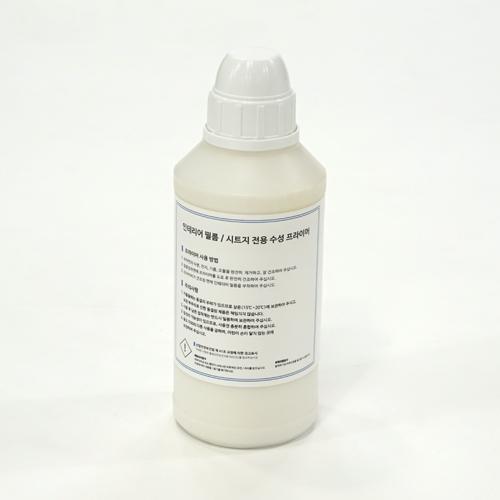 인테리어필름/시트지 전용 수성프라이머500g